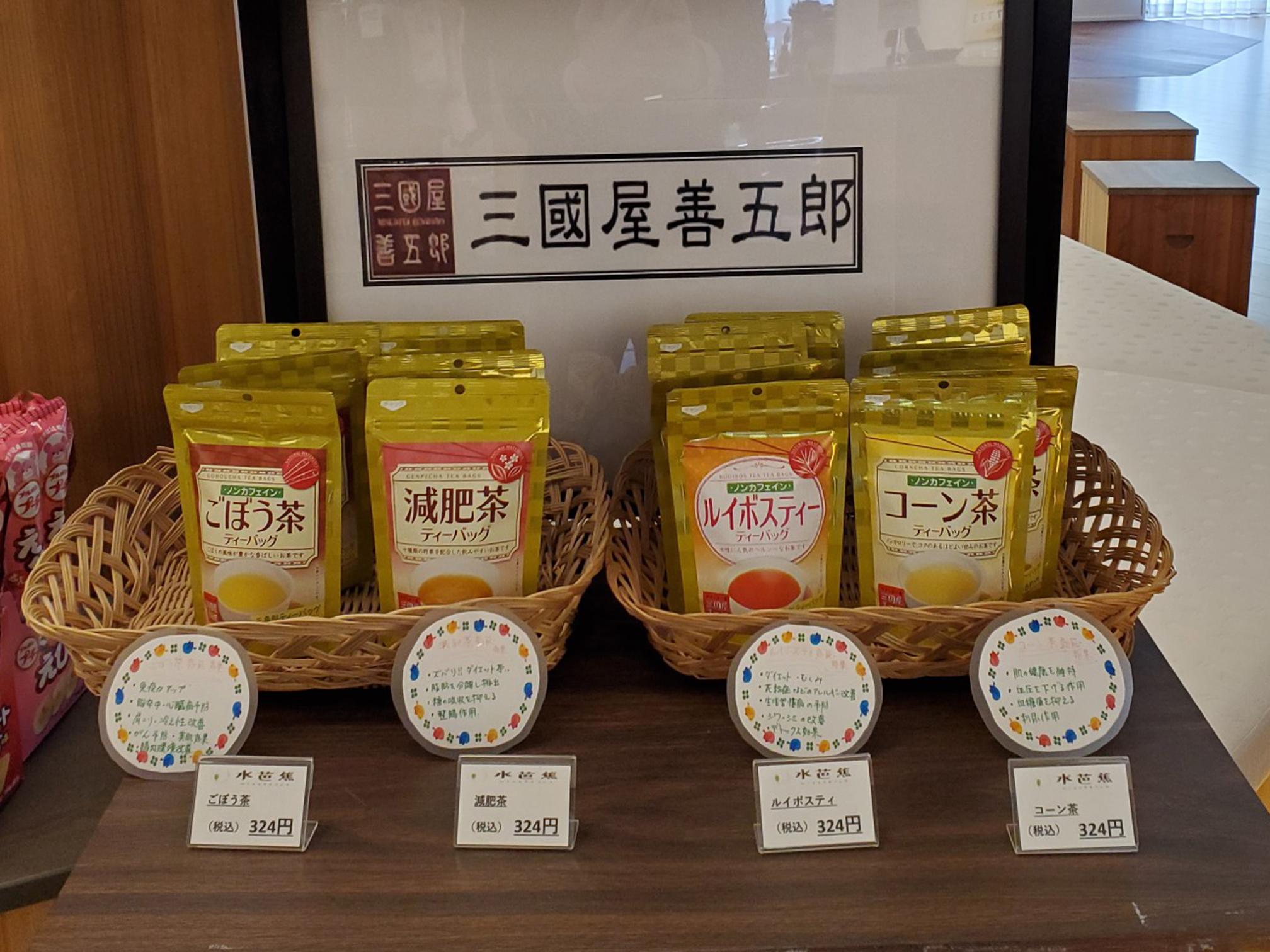 福井県のお茶専門店のおすすめ健康茶